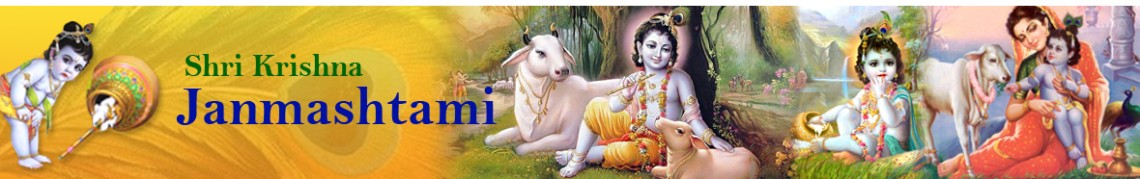 Janmashtami - Birth Day of Lord Krishna