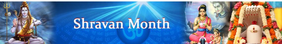 Shravan Month 2019, Shravan 2019, Festivals in Shravan Month 2019