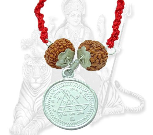 Durga Power Pendant Indonesian