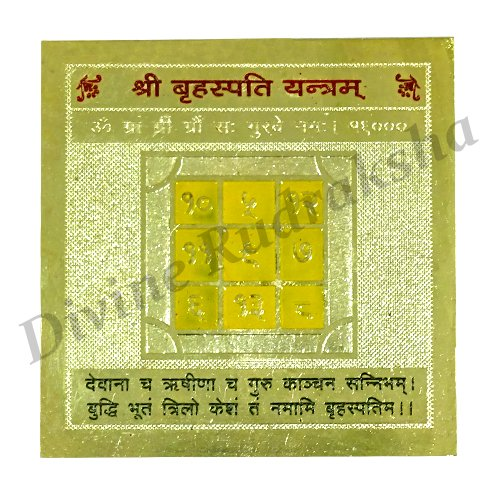 Golden Plated Brihaspati Yantra