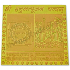 Copper & Golden Plated Hanuman Yantra