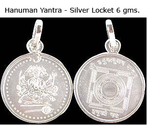 Hanuman yantra in silver locket hanuman yantra for for intelligence hanuman yantra in 6 gms silver locket aloadofball Images
