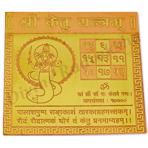 Copper & Golden Plated Ketu Yantra
