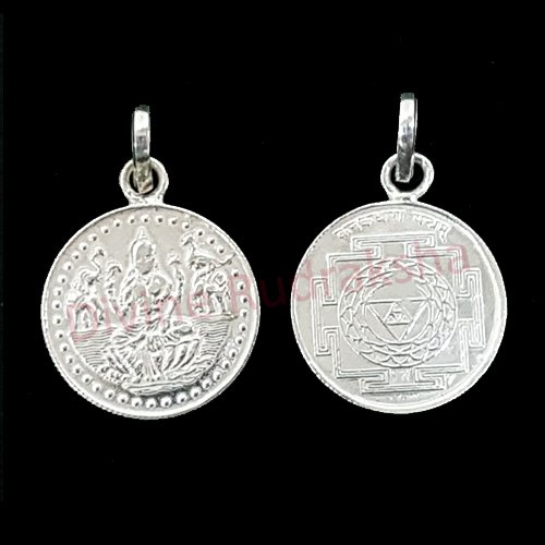Kanakdhara Yantra in 6 gms Silver Locket