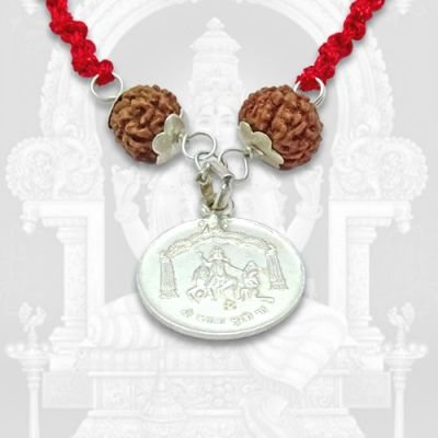 Lawsuit winning Rudraksha Kavach