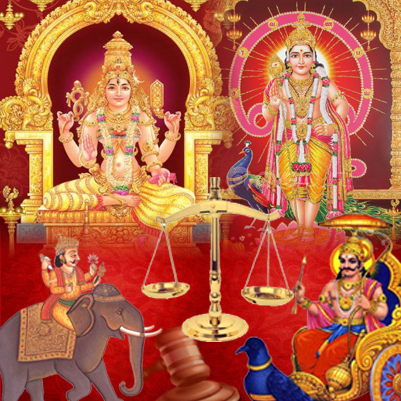 Puja for Victory in Lawsuits