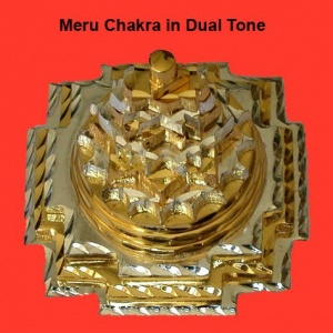 Golden & Silver Plated Shree Meru Maha Yantra