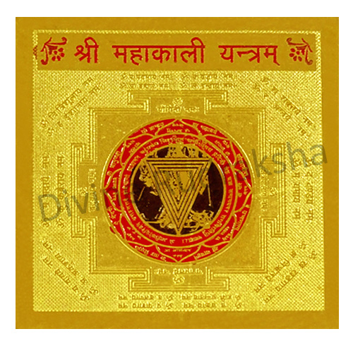 Golden Plated Maha Kali Yantra