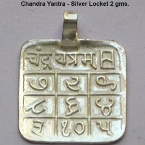 Chandra Yantra in 2 gms Silver Locket