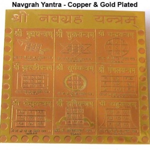 Copper & Golden Plated Navgrah Yantra