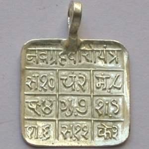Navgrah Yantra in 2 gms Silver Locket