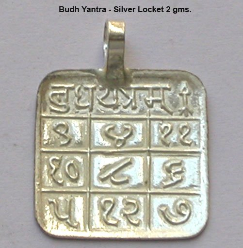 Budh Yantra in 2 gms Silver Locket
