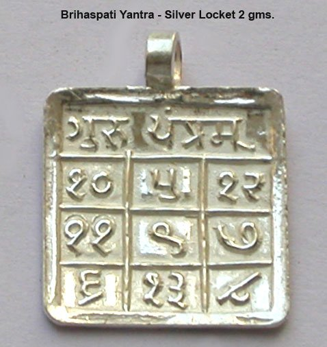 Brihaspati Yantra in 2 gms Silver Locket
