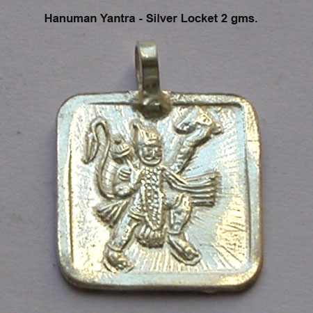 Hanuman Yantra in 2 gms Silver Locket