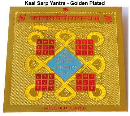 Golden Plated Kaal Sarp Yantra