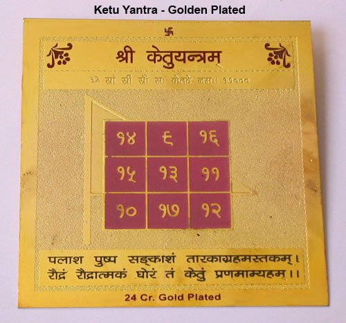 Golden Plated Ketu Yantra