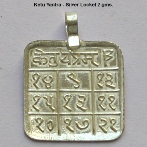 Ketu Yantra in 2 gms Silver Locket