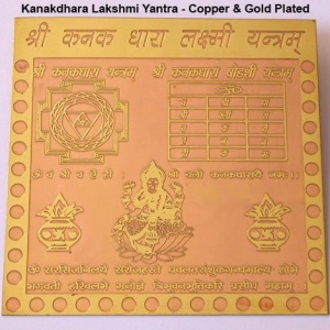 Copper & Golden Plated Kanakdhara Lakshmi Yantra