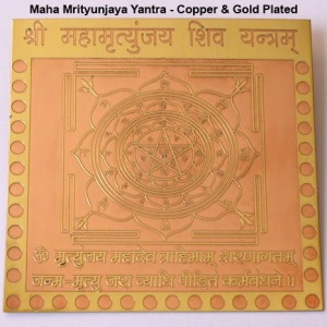 Copper & Golden Plated Maha Mrityunjaya Yantra