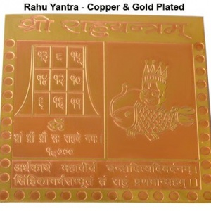 Copper & Golden Plated Rahu Yantra