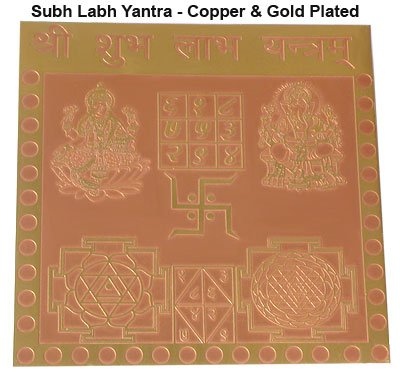 Copper & Golden Plated Subh Labh Yantra