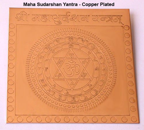 Copper Plated Maha Sudarshan Yantra