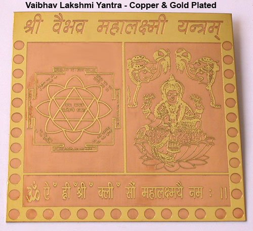 Copper & Golden Plated Vaibhav Lakshmi Yantra