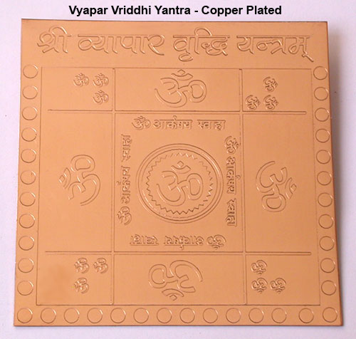 Copper Plated Vyapar Vriddhi Yantra