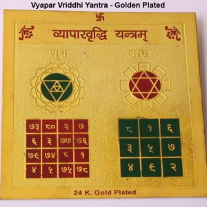 Golden Plated Vyapar Vriddhi Yantra