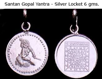 Santan Gopal Yantra in 6 gms Silver Locket