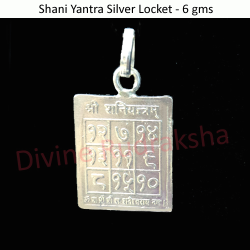 Shani Yantra in 6 gms Silver Locket