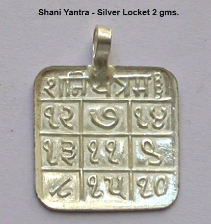 Shani Yantra in 2 gms Silver Locket