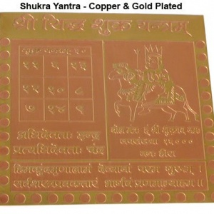 Copper & Golden Plated Shukra Yantra