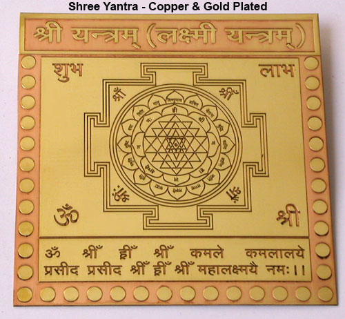 Copper & Golden Plated Shree Yantra