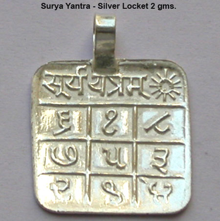 Surya Yantra in 2 gms Silver Locket