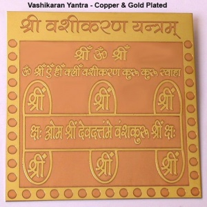 Copper & Golden Plated Vashikaran Yantra